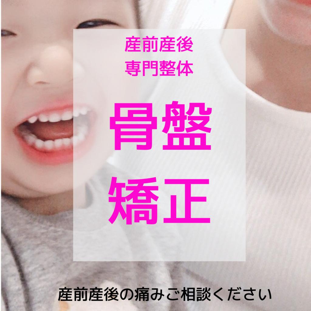 【GW期間限定ご予約キャンペーン】