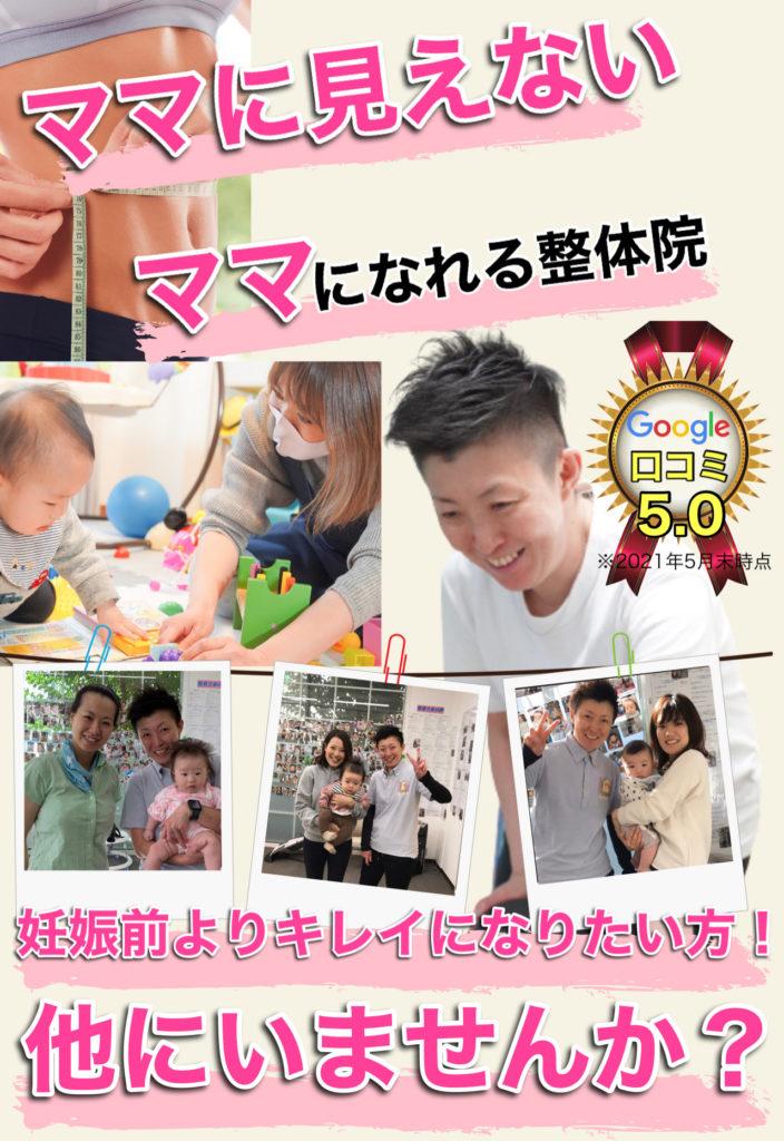 【兵庫県尼崎市】Halnoie(はるのいえ) 10月キャンペーン
